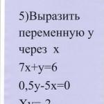 приложение к уроку в 7 классе - 0005 (NXPowerLite)