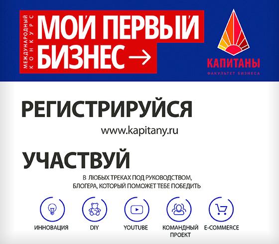 banner_kapitany